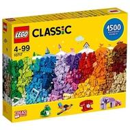 [Brickhouse] LEGO 樂高 CLASSIC 10717 1500pcs 全新未拆