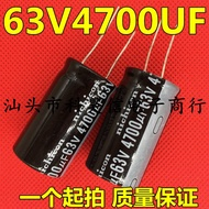 New original high quality electrolytic capacitor 63V4700UF 4700UF63V 63V4700
