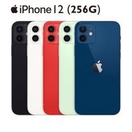 Apple iPhone 12 256G 6.1吋智慧型手機