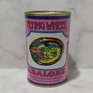 Selalulaku99 Flying Wheel Abalone / Abalone Australia