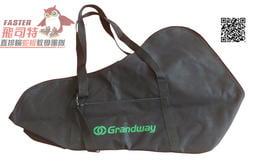 Grandway滑步車專用收納袋 可手提與側背
