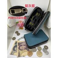 將調價 歐威 Alway  零錢包 日本 分格 分類 皮包皮夾 分層 分隔 日幣 韓幣 msone 零錢盒 第四代