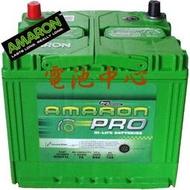 AMARON 愛馬龍 90D23R 銀合金電瓶 HIACE SOLEMIO 2.5/2.7 DYNA3.5T HINO 300/500 (3.5T)(10.4T/11T)