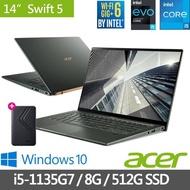 【贈2TB外接硬碟】Acer Swift5 SF514-55TA-55K5 15吋i5窄邊框極輕筆電-迷霧綠(i5-1135G7/8GB/512G SSD)