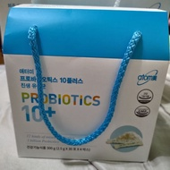 韓國官網代購 艾多美益生菌現貨不用等喔,艾多美 益生菌