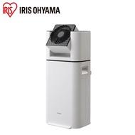 Iris Ohyama 愛麗思 DDC-50 循環衣物乾燥機 / 除濕機  (白)