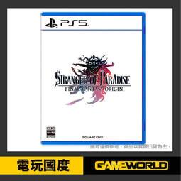 【預購】PS5 樂園的異鄉人 FINAL FANTASY 起源 / 中文一般 版【電玩國度】