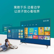 ☂Changhong 4K Smart Network LCD TV 65/55/50/43/39/32-inch HD WiFi official authentic