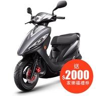 【結帳再93折】KYMCO 光陽機車GP 125碟煞質感風(2019新車)折後$58600
