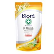 蜜妮Biore淨嫩沐浴乳補充包-抗菌光澤型-和歌山橙【愛買】