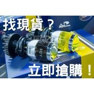 免運費 ADI 2代 微型 LED 魚眼 勁戰 smax vjr g6 彪虎 bon