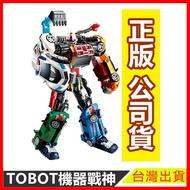 正版 六合一 TOBOT 2 現貨 機器戰士 無敵鐵甲機器戰神 無敵鐵甲 機器戰神【樂寶家居】