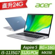 ACER 宏碁 A514-54G-580X 14吋效能筆電 i5-1135G7/MX350 2G獨顯/8G+16G/512G PCIe SSD/Win10/特仕版