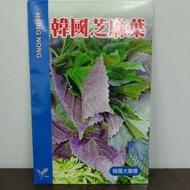 #興農牌,#種子  『韓國芝麻葉』