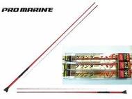 2017 現貨中,可當天寄出猛哥釣具日本品牌PM PRO MARINE 270 9尺並繼黑吉前打竿 落入超前打HECHI