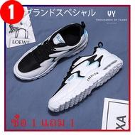 QY 2020 AIRMAXรองเท้าผ้าใบชาย เหมาะกับทุกโอกาส รองเท้าคัดชูผญ รองเท้าคัชชู ผช รองเท้าคัชชูดำ รองเท้าผ้าใบผญ รองเท้าผ้าใบ รองเท้าทำงาน ผญ รองเท้าหนังชาย รองเท้าผ้าใบสีขาว รองเท้าวิ่งชาย รองเท้าผ้าใบผู้ชาย รองเท้าลำลองผช รองเท้าระบายลม รองเท้าเบาะลม
