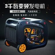 發電機 汽油發電機2KW3KW220V靜音小型房車無人機數碼變頻低噪音發電機 第六空間 MKS