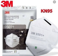 Ready Stock N95 3M9501 KN95 Mask