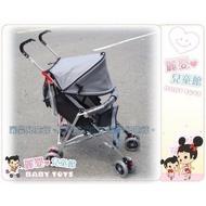 麗嬰兒童玩具館~台灣製.多段式坐臥可調整.外出輕便型傘車.加寬全罩附車揹帶