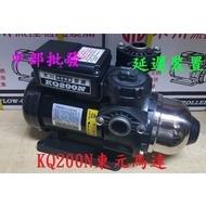 『中部批發』木川經銷商 東元馬達 KQ200/KQ200N 1/4HP 塑鋼恆壓機 水塔加壓器 電子恆壓機 靜音恆壓機