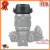 🔥 สินค้าขายดี🔥 JJC LH-J66 เลนส์ฮู้ดสำหรับ Olympus 12-40mm f/2.8 PRO Lens ##กล้องถ่ายรูป ถ่ายภาพ ฟิล์ม อุปกรณ์กล้อง สายชาร์จ แท่นชาร์จ Camera Adapter Battery อะไหล่กล้อง เคส