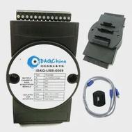 Baru DAQ-USB-6009 Akuisisi Data Kartu DAQ 8-Channel 14-Bit 8AD 48 K Real-Time 2DA 8DI /Melakukan LabVIEW Ganti Ni USB-6009