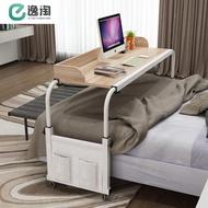 電腦做桌床上雙人筆記本可行動電腦臺式桌家用跨床桌懶人床上書桌