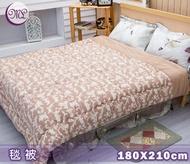 【名流寢飾家居館】鳳葉情深.遠紅外線.高密度超柔毛毯被.日本製造