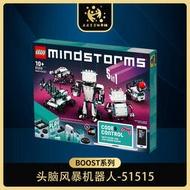 樂高51515新品機器人系列編程機器人拼插積木玩具男孩子拼裝兒童
