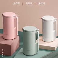 Mokkom small soymilk household mini stainless steel heating broken filter-free grinding cup