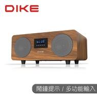 DIKE 多功能一體式藍牙喇叭-深木色 DS603DBR-福利品