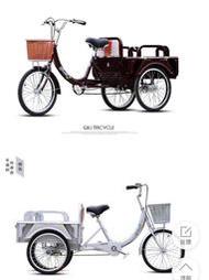 宏祥 電能/電機 20吋 36V350W國際牌鋰電電動三輪車腳踏車/親子車/三輪載貨車