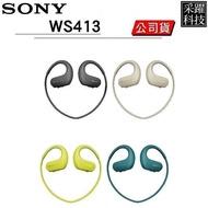 SONY 可穿戴式音樂播放器4GB NW-WS413 《公司貨》