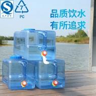 戶外儲水桶 PC純凈水桶戶外水箱帶龍頭礦泉水桶食品級家用飲水桶塑料儲水桶