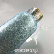 "【CSM450】 ""玻璃纖維毯"" 450克 FRP 船殼 養殖箱 飼料桶 空力套件等《長米數下標區》-大鼻子玻纖材料行"