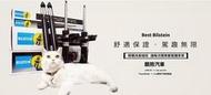 酷熊~德國Bilstein倍適登 避震器 B4 黑筒 筒身 現代 Elantra 2012~(非KYB) H&R TS