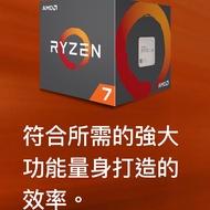 AMD RYZEN™ 7 1700X 處理器