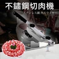 【現貨秒發附發票 / 送刀片 - 可調整厚度】不鏽鋼切肉機 切片機 切塊機 切糖機【AAA4881】