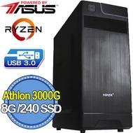 華碩A320平台【未完戰役】Ryzen雙核 SSD 240G效能電腦
