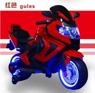 兒童摩托車 兒童電動摩托車雙驅早教音樂燈光三輪車  領券下定更優惠