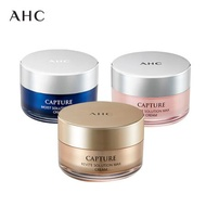韓國 AHC 逆轉時空面霜 50ml 面霜 乳霜 保養 臉部 A.H.C【N600564】