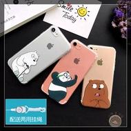 We Bare Bears phone case Apple 6splus 5s cute cartoon 7 we bare bear iphone6 lanyard