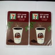 一張32元 7-11 city cafe 咖啡提貨卡 兌換券 兌換卷 兌換卡 美式  拿鐵 無使用期限