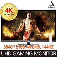 [PRISM] UHD Gaming Monitor / M280PU / 3840 * 2160 4K UHD 144hz Display Port HDMI 10Bit PBP