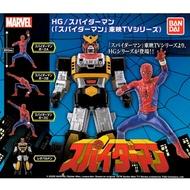 全套4款【日本正版】東映蜘蛛人 HG 公仔 扭蛋 轉蛋 模型 特攝蜘蛛人 雷奧柏頓 BANDAI 萬代 - 478393