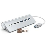 ::bonJOIE:: 美國進口 Satechi Aluminum USB 3.0 Hub & Card Reader 鋁合金材質 集線器 (含 SD / Micro SD 讀卡器)(全新盒裝) 讀卡