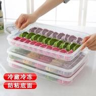 餃子盒凍餃子速凍水餃盒餛飩盒冷凍混沌托盤冰箱保鮮收納盒   創想數位