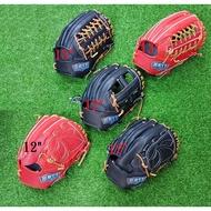 特價出清 ZETT 外野手套 投手手套 內野手套 硬式手套 棒球 壘球 外野 內野 投手 硬式 牛皮 棒球手套 壘球手套