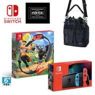 switch任天堂 電力加強版主機(紅藍)+健身環大冒險同捆組+吉田PORTER 海軍藍迷彩兩用包