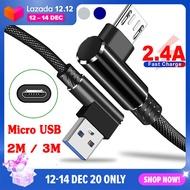 2M / 3M สายชาร์จ Micro USB 90 องศา มุม90องศา Quick Charging Cable เหมาะใช้กับ Micro USB ความยาว 2Mกับ3M เครื่องโทรศัพฑ์ Samsung Huawei vivo oppoฯ A11 A14